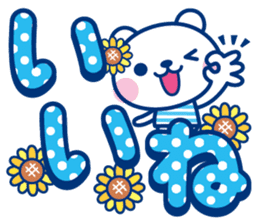 It's a summer bear / Big letter ver. sticker #11789101