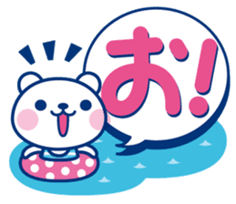 It's a summer bear / Big letter ver. sticker #11789103