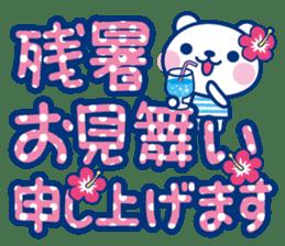 It's a summer bear / Big letter ver. sticker #11789113