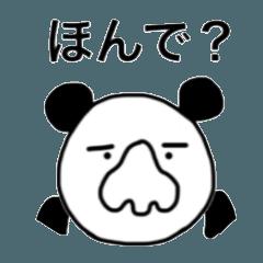 Panao of nose Tsu dumpling 3