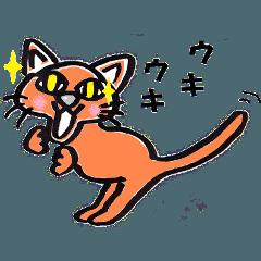 ゆる猫コテツ2〜ゆる犬タロウもいるよ〜編