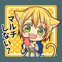 gaming-catgirl