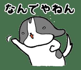 Japanese Chin's Life sticker #11796385