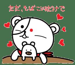 Redeye Kuma sticker #11798978