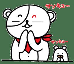Redeye Kuma sticker #11798980