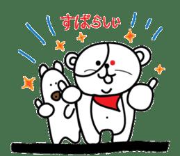 Redeye Kuma sticker #11798999