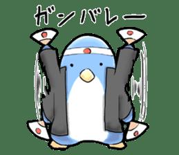Unrestrained penguin Sticker sticker #11801393