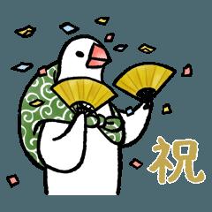 Furoshiki Buncho 2
