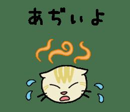 Summer, Orin and Kinaco and Myasuke sticker #11801927