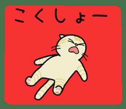 Summer, Orin and Kinaco and Myasuke sticker #11801929