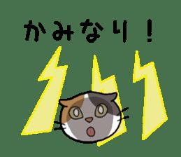 Summer, Orin and Kinaco and Myasuke sticker #11801934