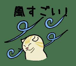Summer, Orin and Kinaco and Myasuke sticker #11801935