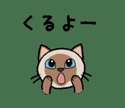 Summer, Orin and Kinaco and Myasuke sticker #11801936