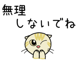 Summer, Orin and Kinaco and Myasuke sticker #11801941