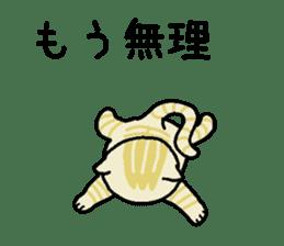 Summer, Orin and Kinaco and Myasuke sticker #11801945