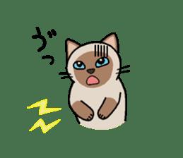 Summer, Orin and Kinaco and Myasuke sticker #11801947