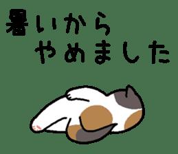 Summer, Orin and Kinaco and Myasuke sticker #11801948