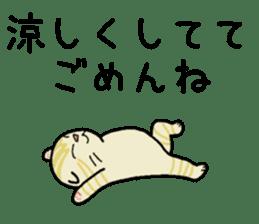 Summer, Orin and Kinaco and Myasuke sticker #11801949