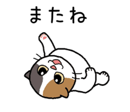 Summer, Orin and Kinaco and Myasuke sticker #11801960