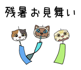Summer, Orin and Kinaco and Myasuke sticker #11801963