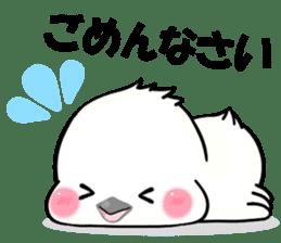 TOKYO Silky sticker #11806131
