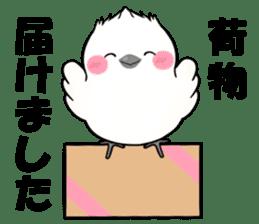 TOKYO Silky sticker #11806134