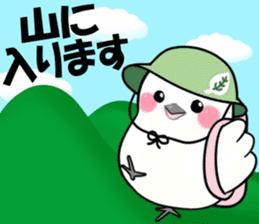 TOKYO Silky sticker #11806135