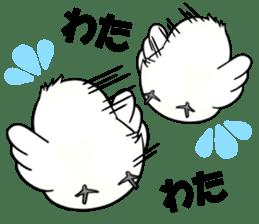 TOKYO Silky sticker #11806147