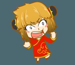 Chinese girl !! + sticker #11806620