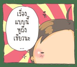 Sorry for Straightforward sticker #11807572