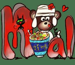 Rossy 3D bears sticker #11808083