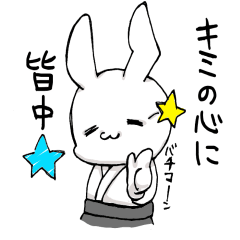 弓道袴うさぎ