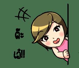 Nan : The naughty girl sticker #11815884