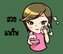 Nan : The naughty girl sticker #11815891