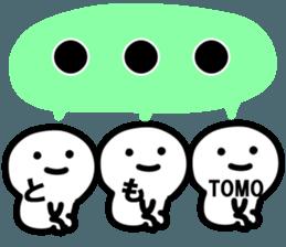 The Tomo! sticker #11818193