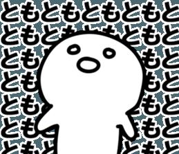 The Tomo! sticker #11818205