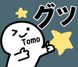 The Tomo! sticker #11818211
