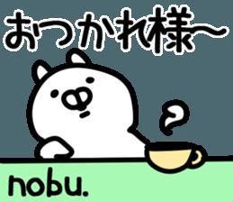 The Nobu! sticker #11818340