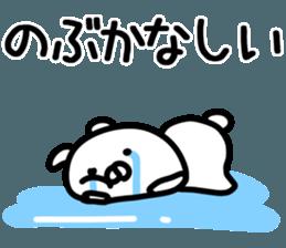 The Nobu! sticker #11818355