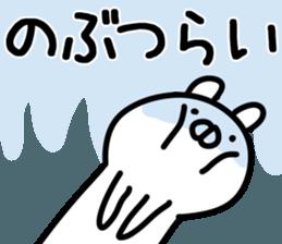 The Nobu! sticker #11818356