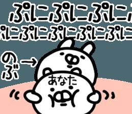The Nobu! sticker #11818369