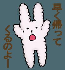 With quiet rabbit, mother imitation sticker #11818654