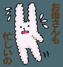 With quiet rabbit, mother imitation sticker #11818659