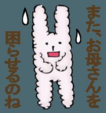 With quiet rabbit, mother imitation sticker #11818661