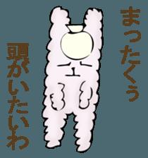 With quiet rabbit, mother imitation sticker #11818663