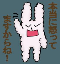 With quiet rabbit, mother imitation sticker #11818665