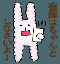 With quiet rabbit, mother imitation sticker #11818666