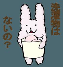 With quiet rabbit, mother imitation sticker #11818670