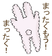 With quiet rabbit, mother imitation sticker #11818674