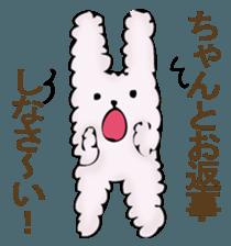 With quiet rabbit, mother imitation sticker #11818676